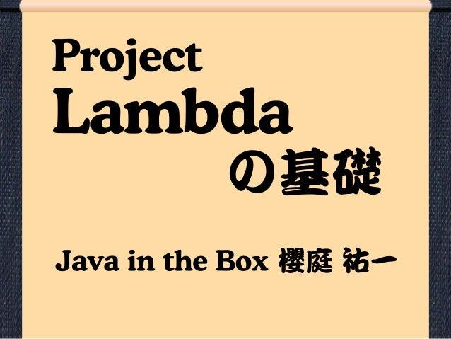 project lambda 依次点击 【file】【other settings】【default project structure】确保当前项目使用的jdk版本是18。 打开项目(project)的buildgradle,在dependencies.