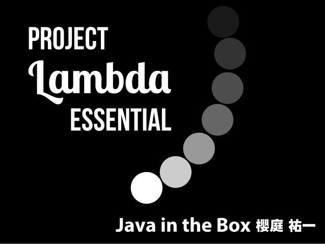 Project Lambda Essential