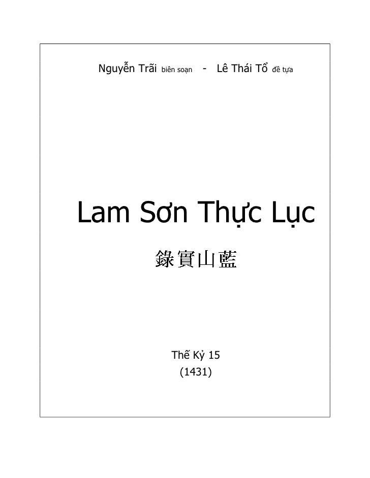 Nguyễn Trãi   biên soạn   - Lê Thái Tổ   đề tựaLam Sơn Thực Lục                 Thế Kỷ 15                    (1431)