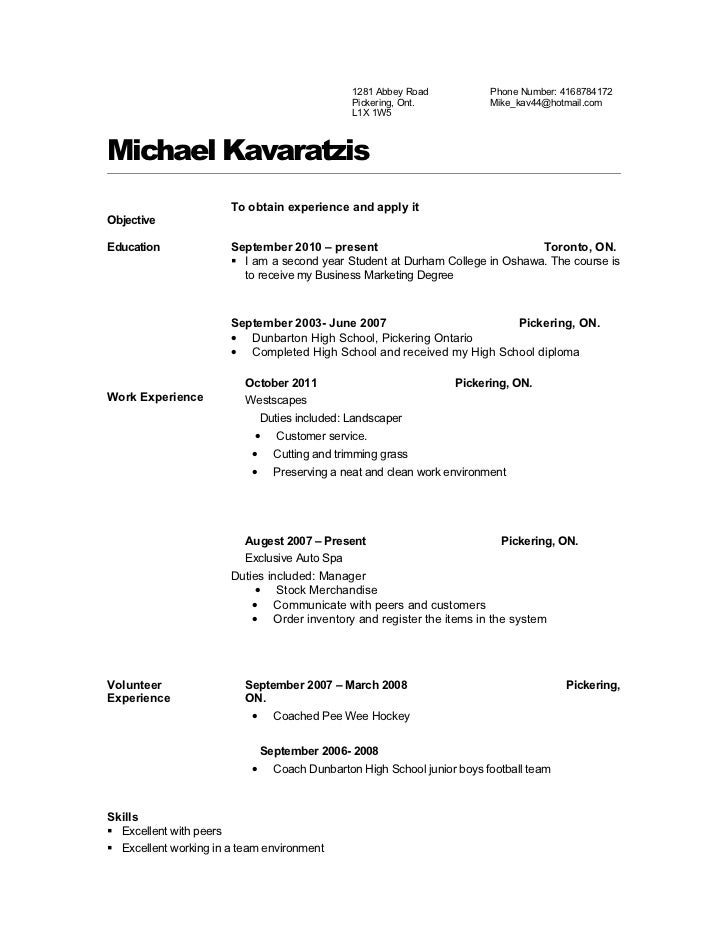 Resume help high school education