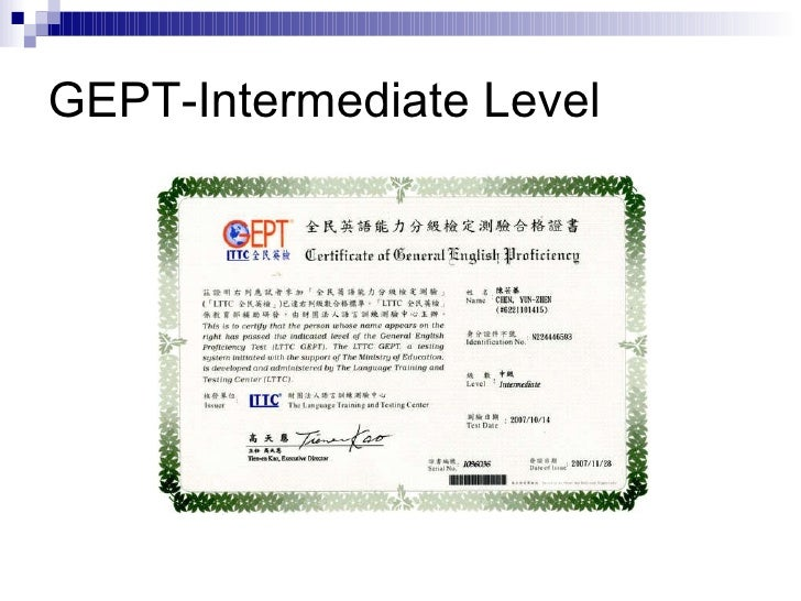 GEPT-Intermediate Level