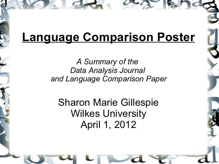 Language Comparison Poster