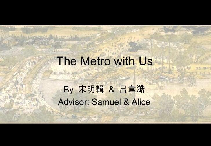 Lan zhoujuniorhighschool BCBL Student entry the metro with us by Samuel & Alice