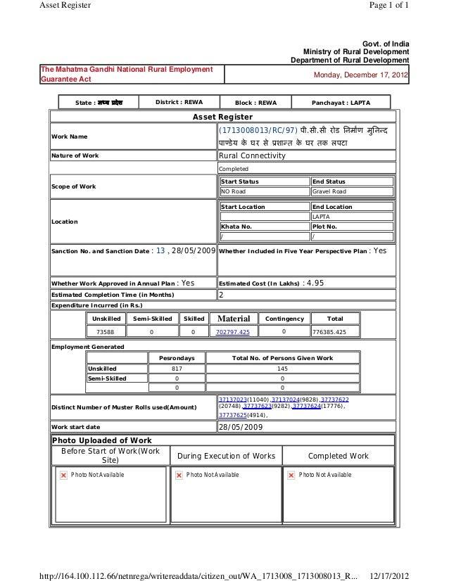 Asset Register                                                                                                            ...