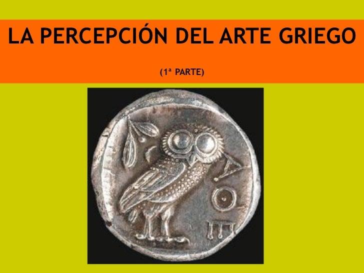 LA PERCEPCIÓN DEL ARTE GRIEGO            (1ª PARTE)