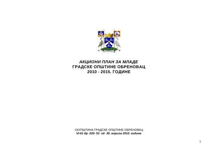 АКЦИОНИ ПЛАН ЗА МЛАДЕ ГРАДСКЕ ОПШТИНЕ ОБРЕНОВАЦ      2010 - 2015. ГОДИНЕ     СКУПШТИНА ГРАДСКЕ ОПШТИНЕ ОБРЕНОВАЦ  VI-01 бр...