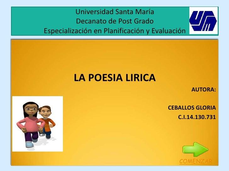 lirica metrica: