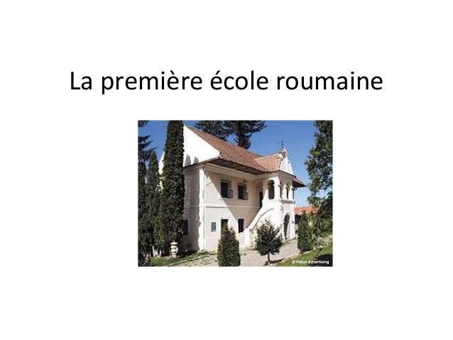 La première école roumaine