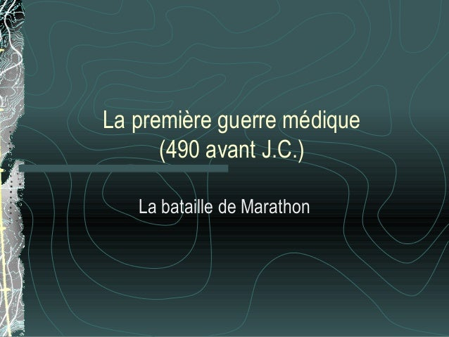 La première guerre médique      (490 avant J.C.)   La bataille de Marathon