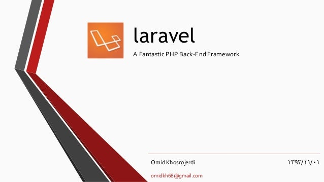 Laravel - back-end framework in persian language