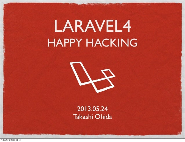 2013.05.24Takashi OhidaLARAVEL4HAPPY HACKING13年5月29日水曜日