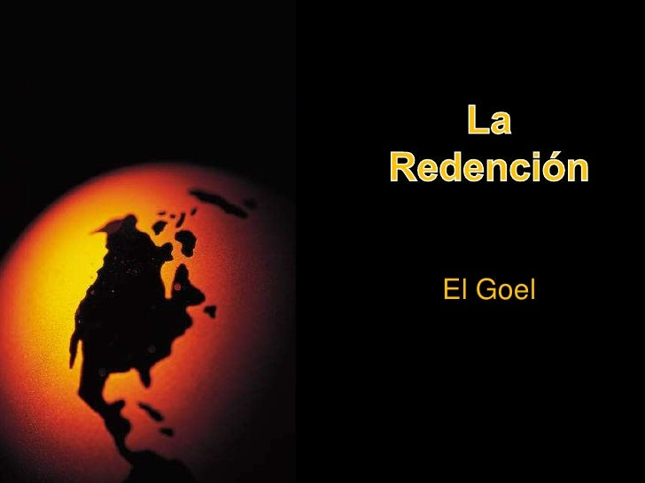 El Goel