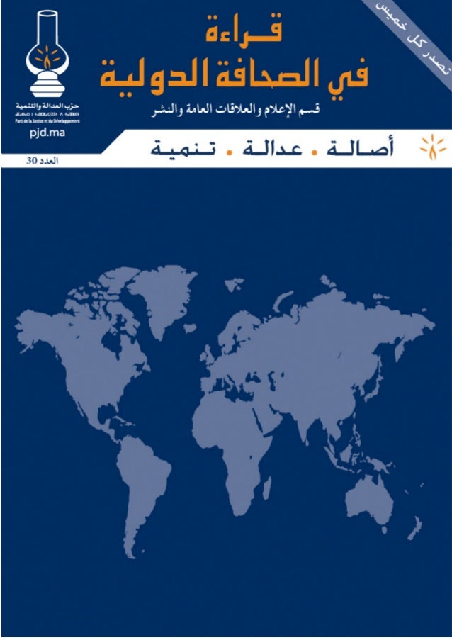 http://aawsat.com/details.asp?section=4&issueno                                                                       ...