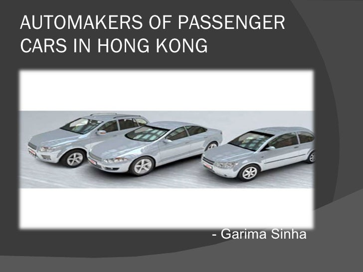 The Automobile Industry in Hong Kong