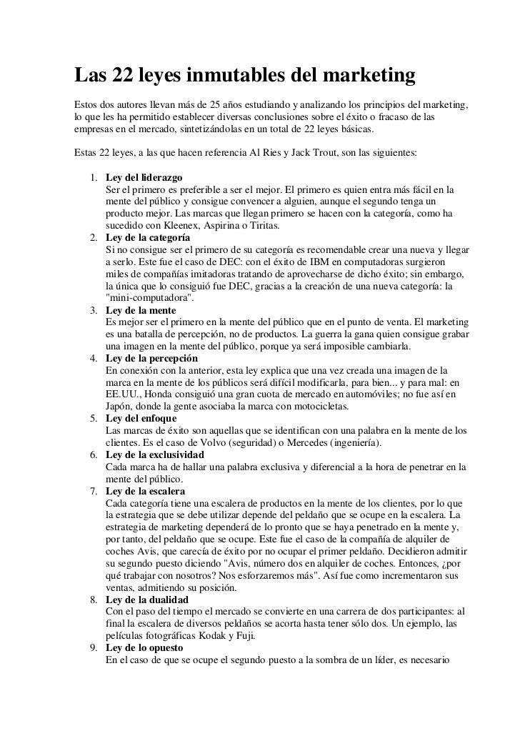 22 leyes inmutables de la marca resumen: