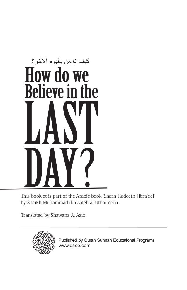 LAST Believe in the DAY? How do we This booklet is part of the Arabic book 'Sharh Hadeeth Jibra'eel' by Shaikh Muhammad ib...