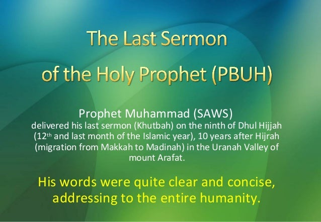 essay about holy prophet Looking for english essays for 5th class students and 8th class students in easy wording here is the our holy prophet (pbuh) english essay for 5th and 8th class.