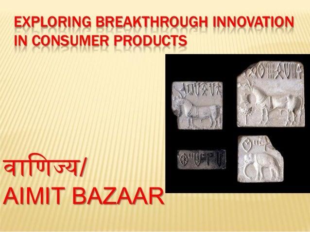 EXPLORING BREAKTHROUGH INNOVATION IN CONSUMER PRODUCTS  वाणिज्य/  AIMIT BAZAAR