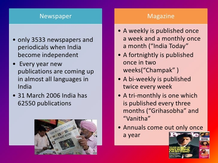 essay on print media Advertisements: essay on the impact of print media in india today's readers are intelligent and sophisticated in their understanding of social and.