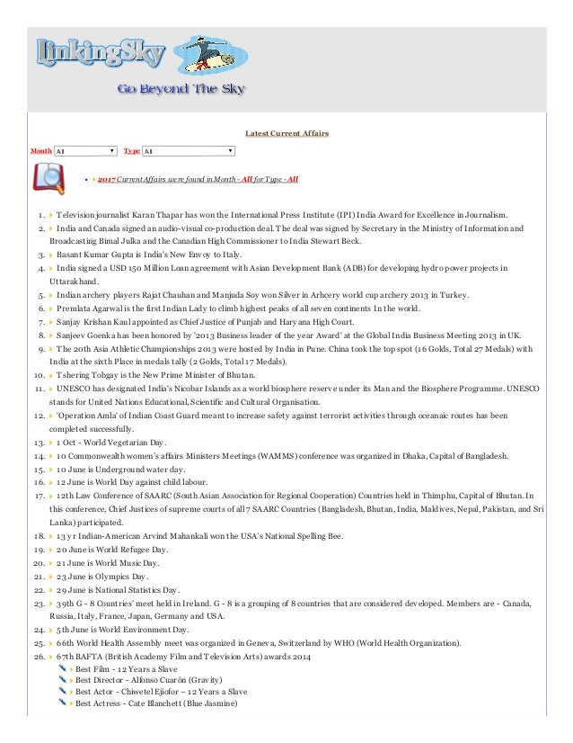 Latest current affairs document online india (national & international)