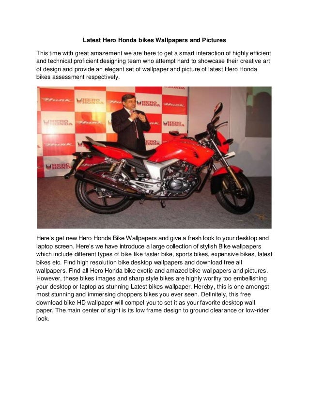 Latest Hero Honda bikes Wallpapers and Pictures