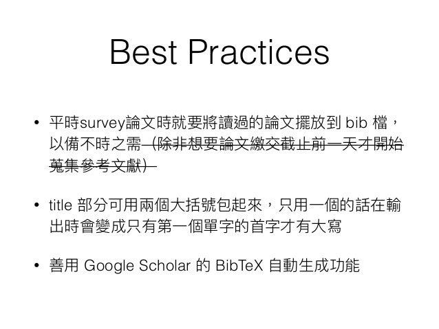 Cite a thesis bibtex