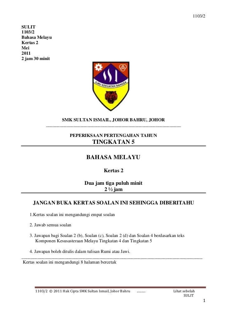 PEPERIKSAAN PERTENGAHAN TAHUN 2011- BAHASA MELAYU 2- SMK SULTAN ISMAIL, JOHOR BAHRU, JOHOR