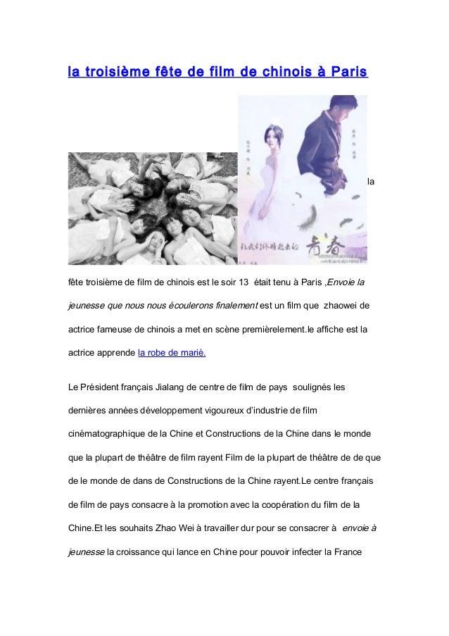 la troisième fête de film de chinois à Parislafête troisième de film de chinois est le soir 13 était tenu à Paris ,Envoie ...
