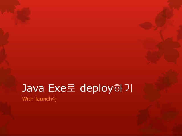 Java Exe로 deploy하기 With launch4j