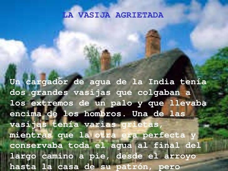 La vasija
