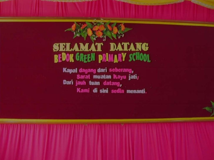 Lawatan budaya bedok green primary school 030610