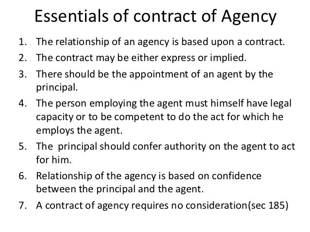 express agency relationship definition