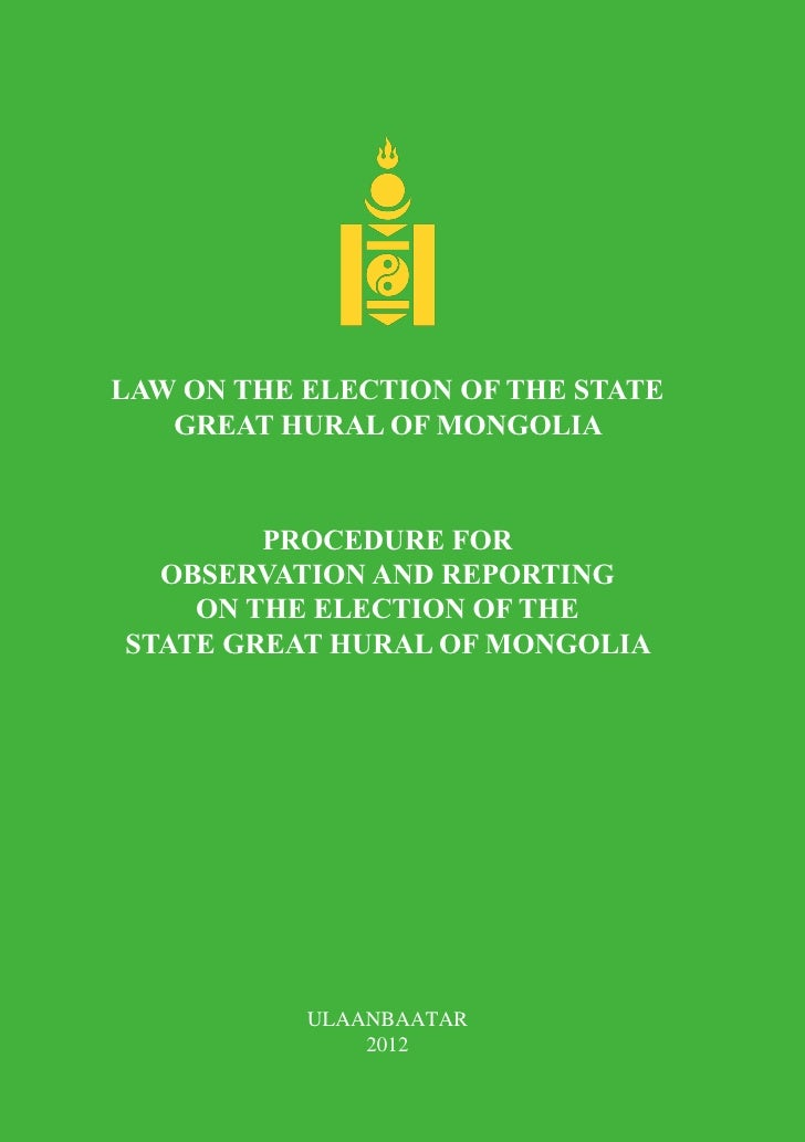 Law on election and procedure for observation 20120604