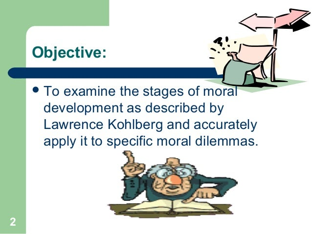 Moral development essay