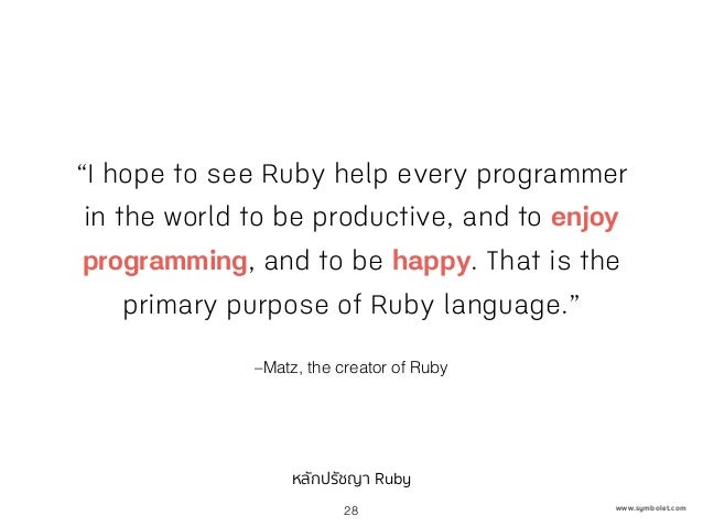 ruby on rails lazy developer