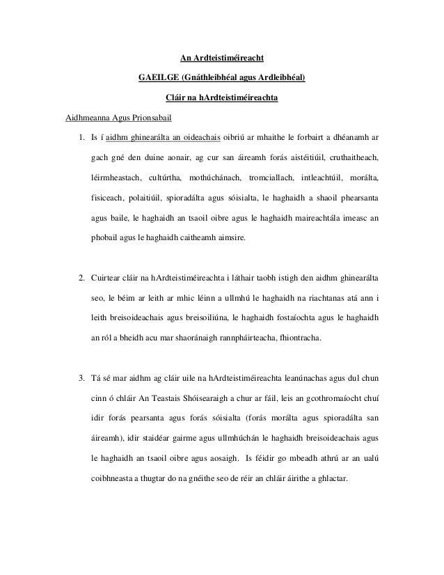 Siollabas Ardteiste Nuashonraithe - AL & GL