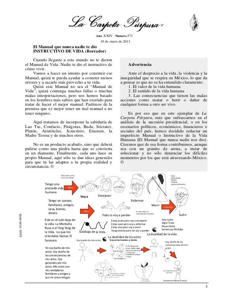 Lcp 571. Manual de Vida