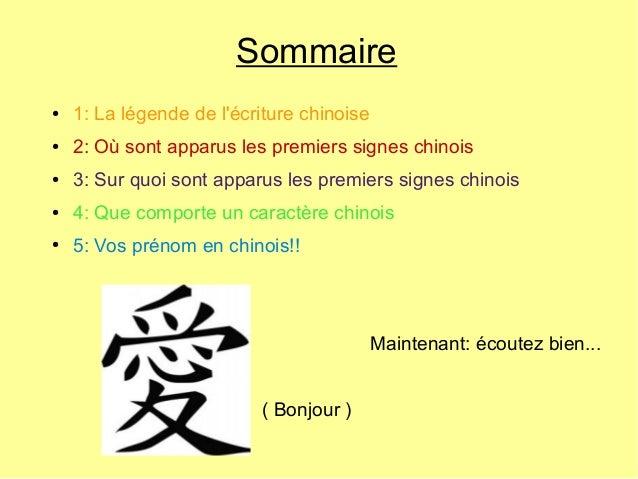 Sommaire ●  1: La légende de l'écriture chinoise  ●  2: Où sont apparus les premiers signes chinois  ●  3: Sur quoi sont a...