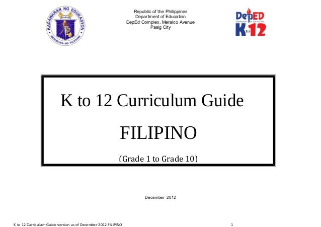 cs from k to 12 (g1,g2,g7 and g8)