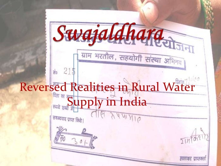 Reversed Realities in Rural Water Supply in India