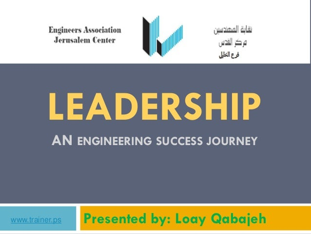 1          LEADERSHIP           AN ENGINEERING SUCCESS JOURNEYwww.trainer.ps   Presented by: Loay Qabajeh