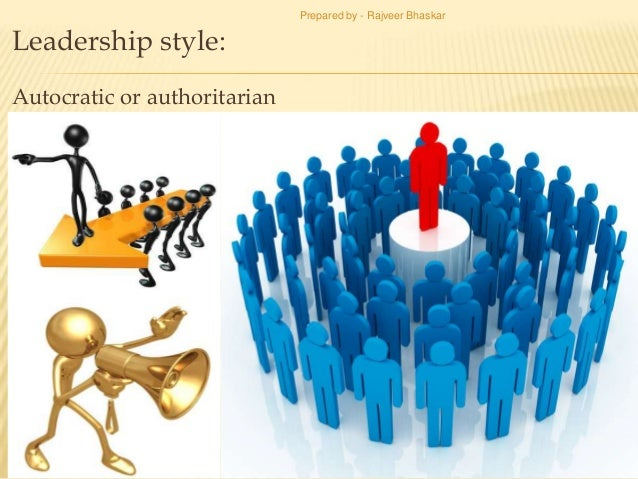 free rein leadership style