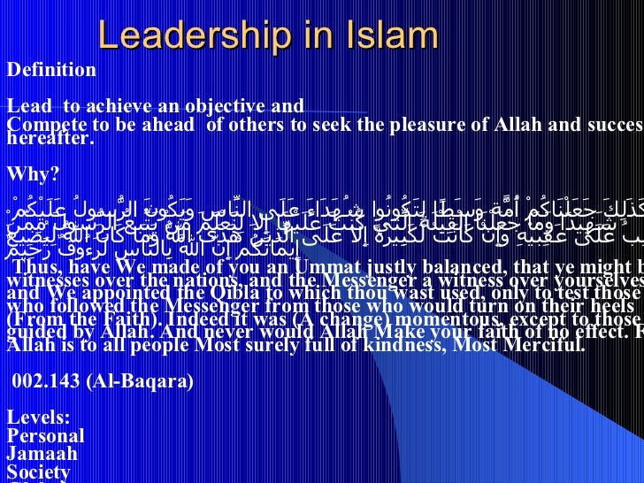 Leadership in Islam Definition Lead  to achieve an objective and  Compete to be ahead  of others to seek the pleasure of A...