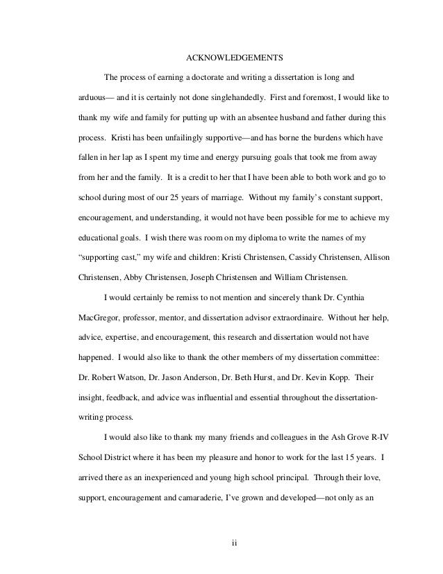 Writing student reports music