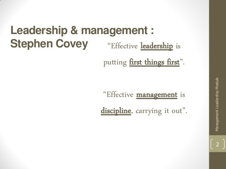 leadership vs management essay pdf