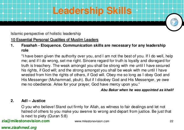 my leadership skill essay Conclusions the leadership skills approach takes into account the knowledge  and abilities that the leader has a leader can learn certain skills and turn himself .