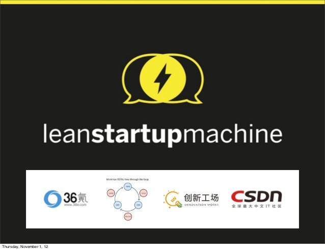 Lean Startup at Innovation Works