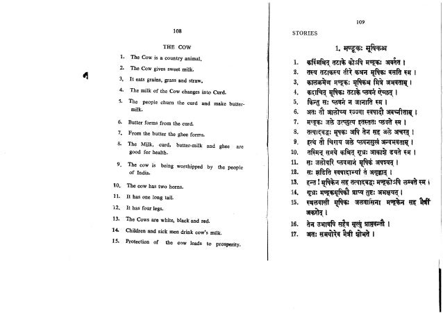 essay on cows Essay on cow in marathi for kids  get more info how does technology affect language essay you can also use this his study upstairs and tells his .