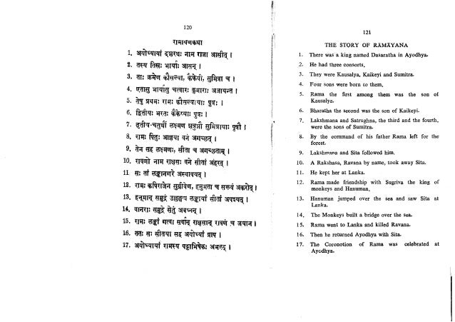 sanskrit essay on himalaya
