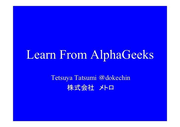 Learn fromalphageeks